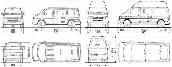 ширина транспортера т4